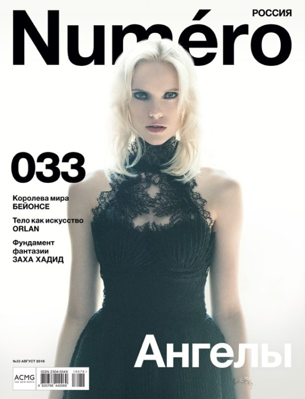 Numéro cover story editorial fashion Francesco Vincenti