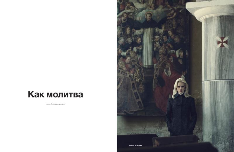 Numéro cover story Editorial fashion Francesco Vincenti fotografo milano