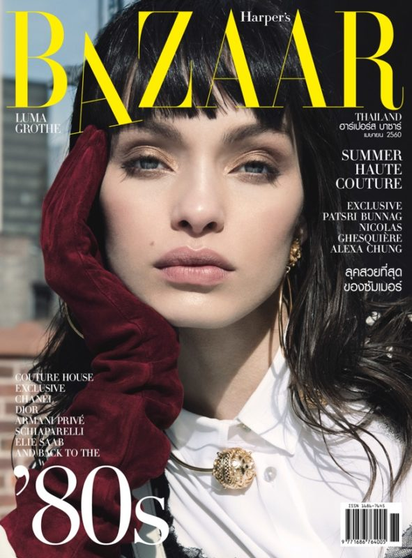Harper's Bazaar Luma Grothe cover story editorial fashion Francesco Vincenti fotografo milano