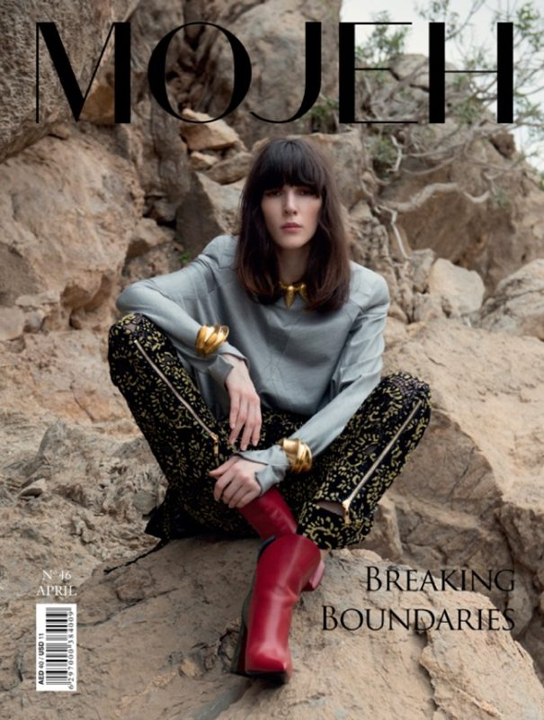 Mojeh cover story editorial fashion Francesco Vincenti fotografo milano