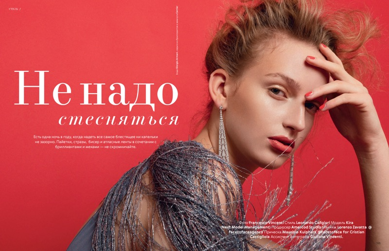 L'Officiel cover story editorial fashion Francesco Vincenti