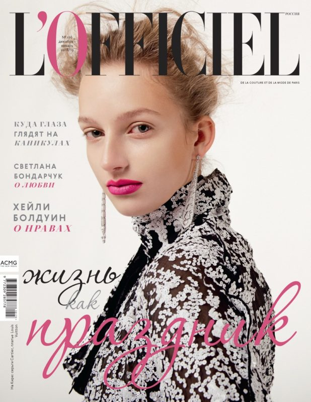 L'Officiel cover story editorial fashion Francesco Vincenti
